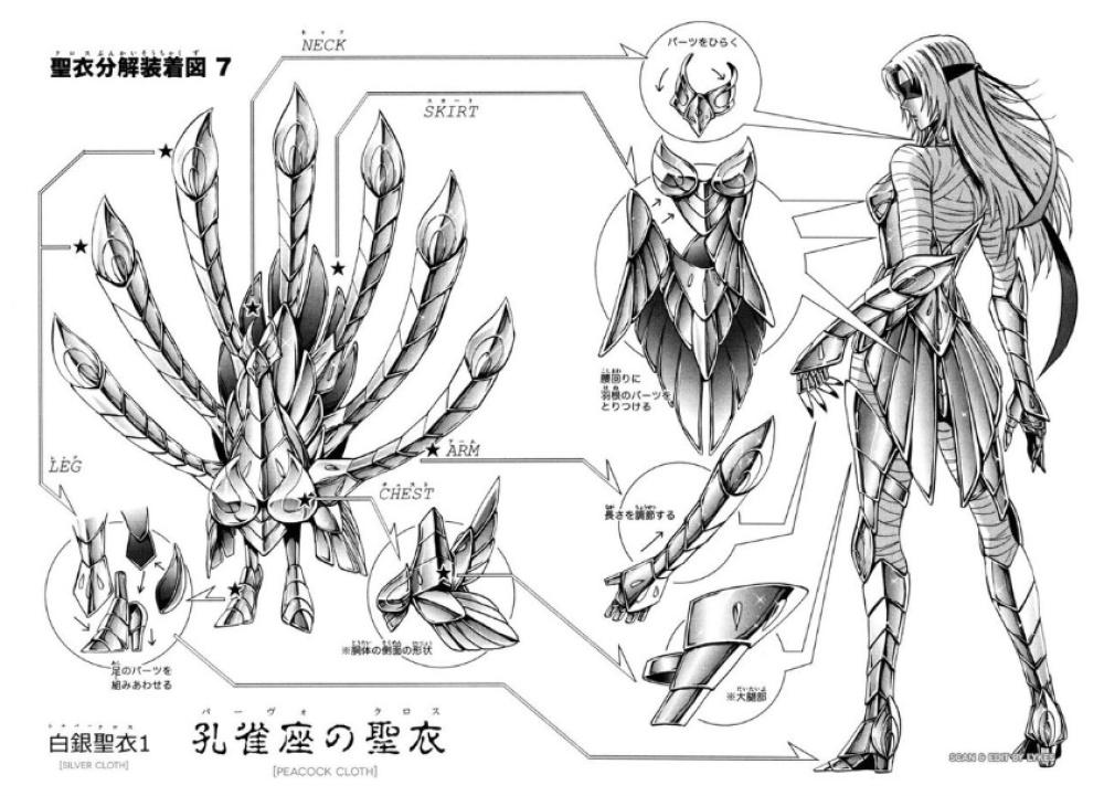 f:id:ayafumi-rennzaki:20200510190104j:plain