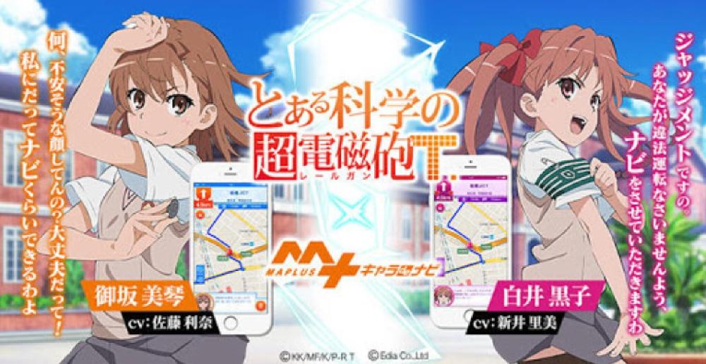 f:id:ayafumi-rennzaki:20200510202413j:plain