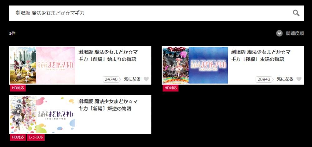 f:id:ayafumi-rennzaki:20200518162254j:plain