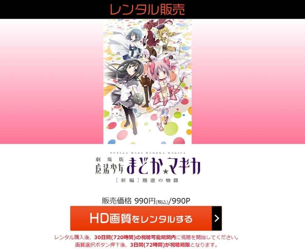 f:id:ayafumi-rennzaki:20200518162315j:plain