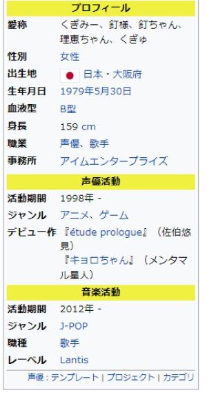 f:id:ayafumi-rennzaki:20200519215131j:plain