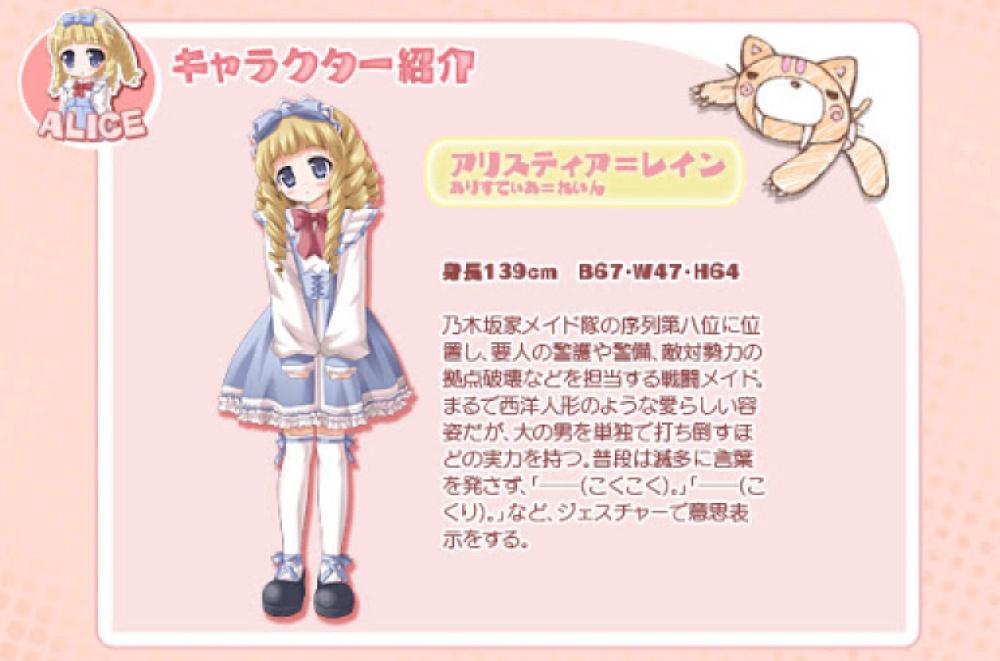 f:id:ayafumi-rennzaki:20200521183631j:plain