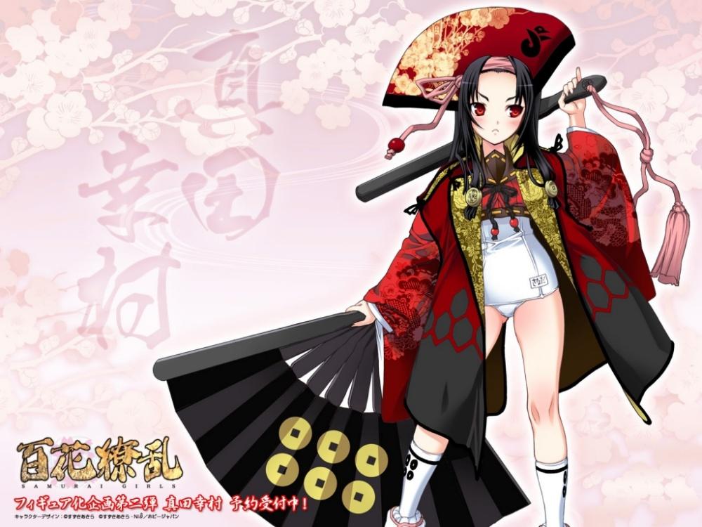 f:id:ayafumi-rennzaki:20200521183956j:plain