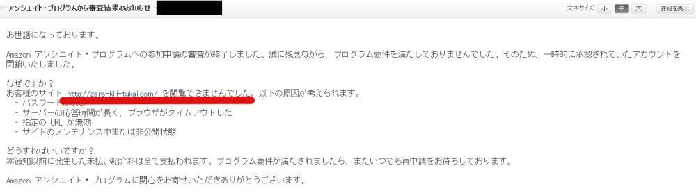 f:id:ayafumi-rennzaki:20200522193154j:plain