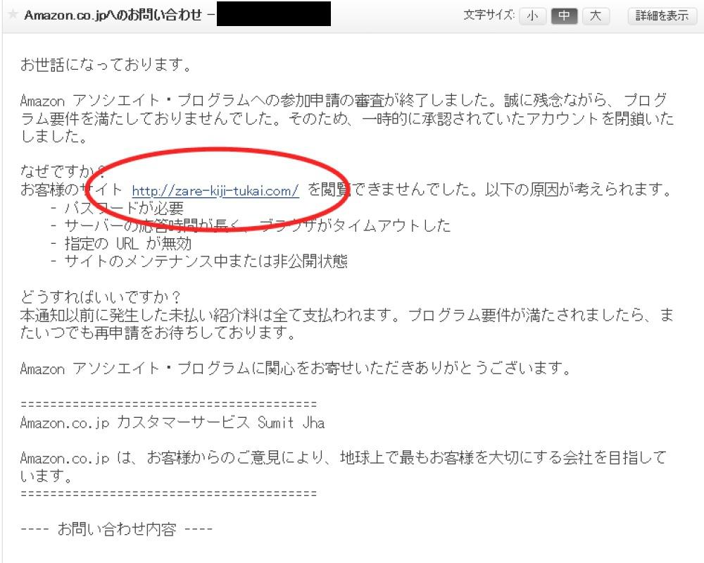 f:id:ayafumi-rennzaki:20200526063448j:plain