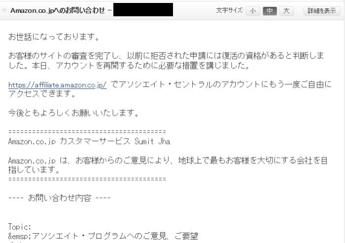 f:id:ayafumi-rennzaki:20200529085817j:plain