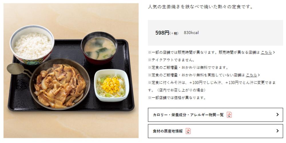 f:id:ayafumi-rennzaki:20200601112044j:plain