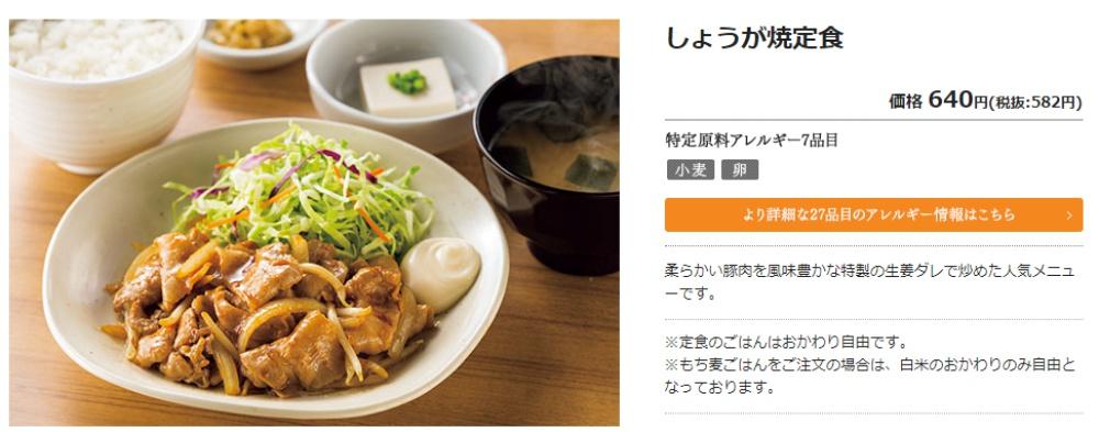 f:id:ayafumi-rennzaki:20200601112149j:plain