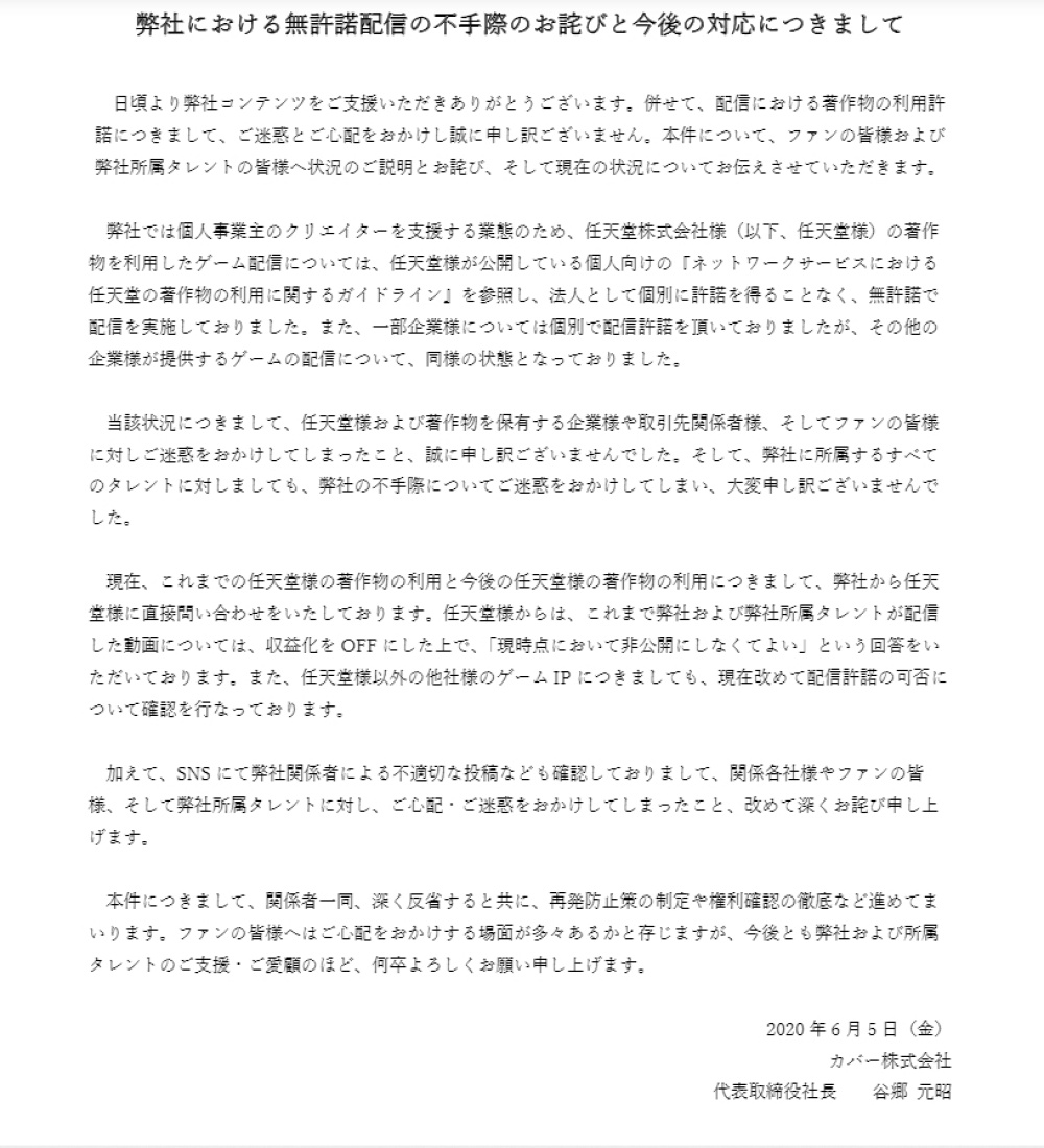 f:id:ayafumi-rennzaki:20200609213558j:plain