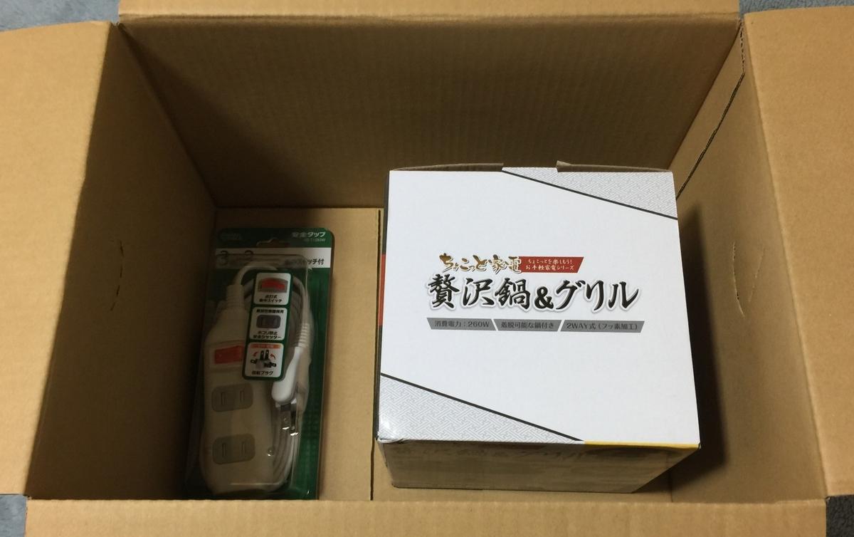f:id:ayafumi-rennzaki:20200621053419j:plain