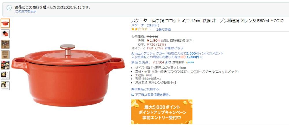 f:id:ayafumi-rennzaki:20200621055034j:plain