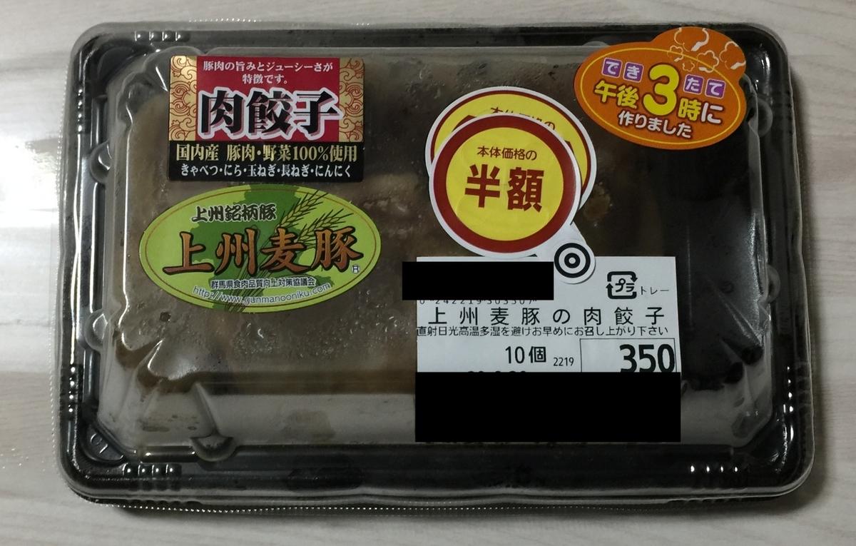 f:id:ayafumi-rennzaki:20200622141628j:plain