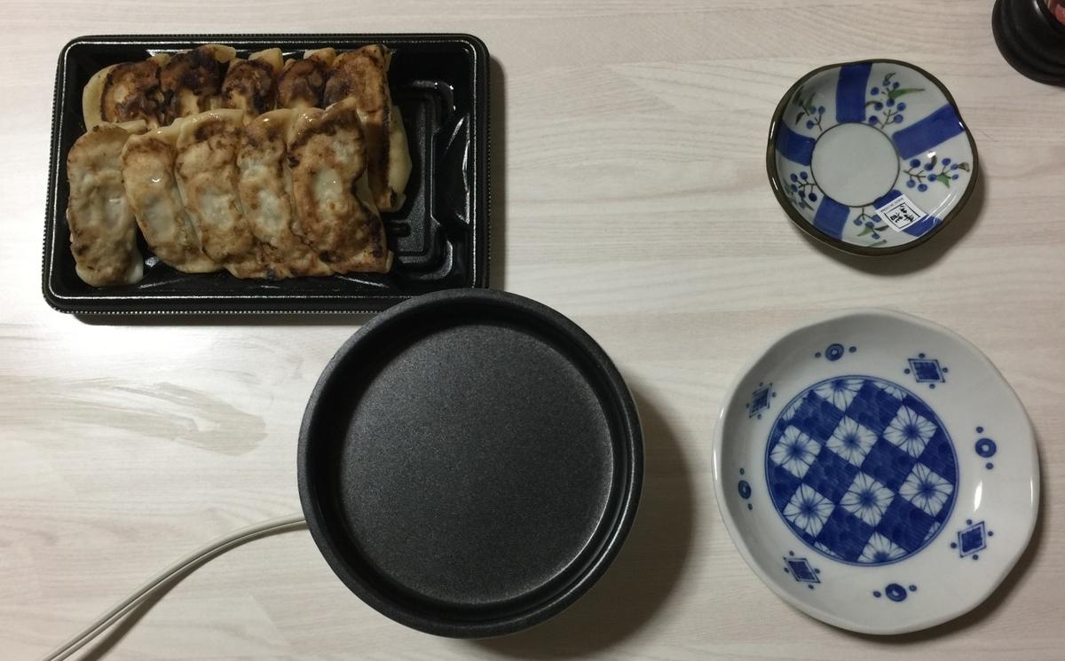 f:id:ayafumi-rennzaki:20200622143006j:plain