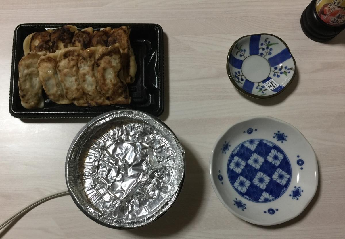 f:id:ayafumi-rennzaki:20200622143106j:plain