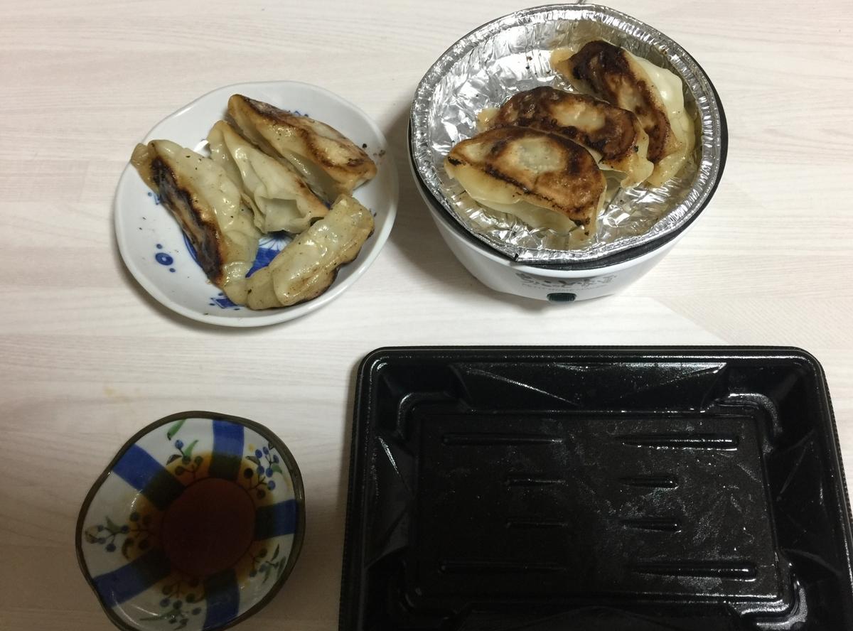 f:id:ayafumi-rennzaki:20200622144005j:plain