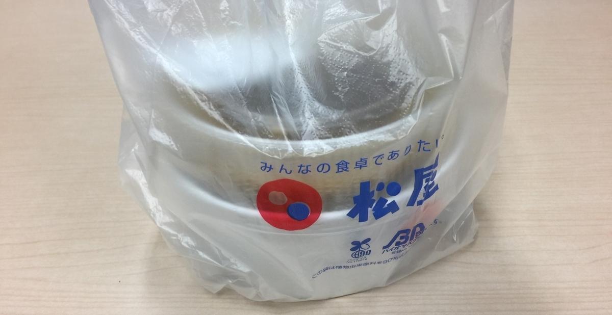 f:id:ayafumi-rennzaki:20200628205054j:plain