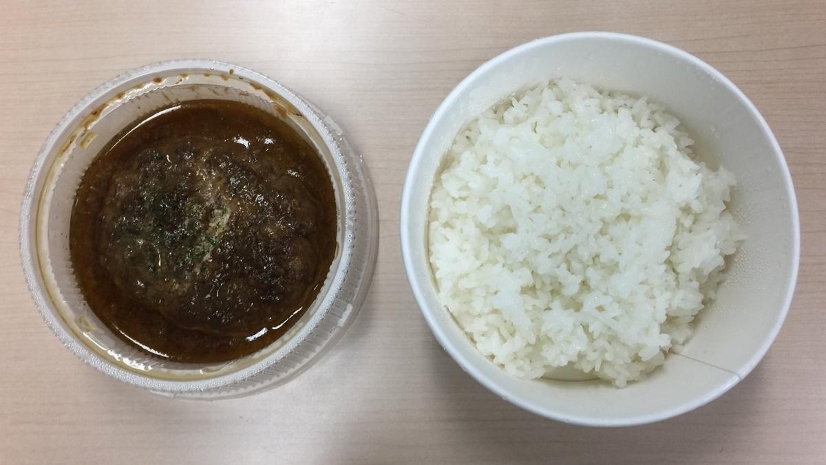 f:id:ayafumi-rennzaki:20200628205200j:plain