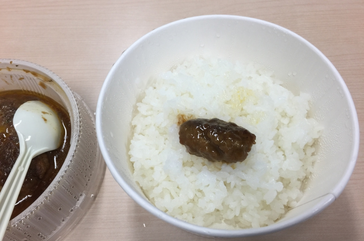 f:id:ayafumi-rennzaki:20200628205221j:plain