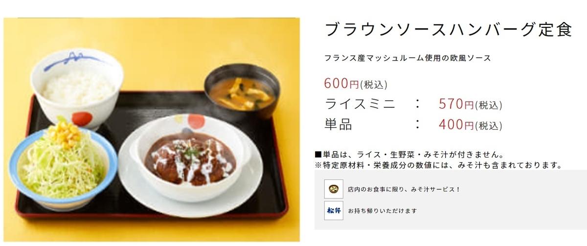 f:id:ayafumi-rennzaki:20200701081008j:plain