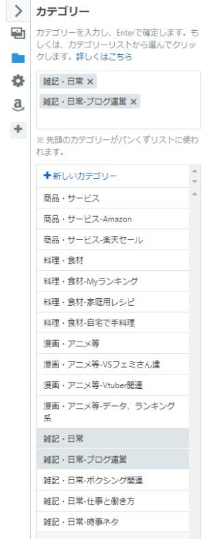 f:id:ayafumi-rennzaki:20200707081825j:plain