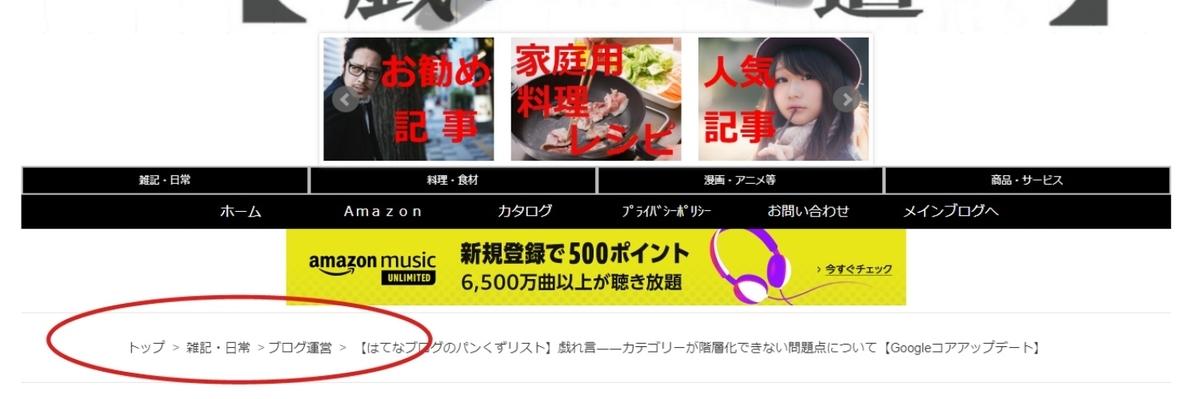 f:id:ayafumi-rennzaki:20200707082428j:plain