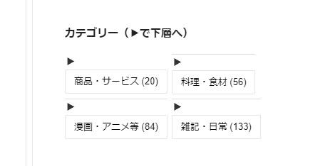 f:id:ayafumi-rennzaki:20200707082443j:plain