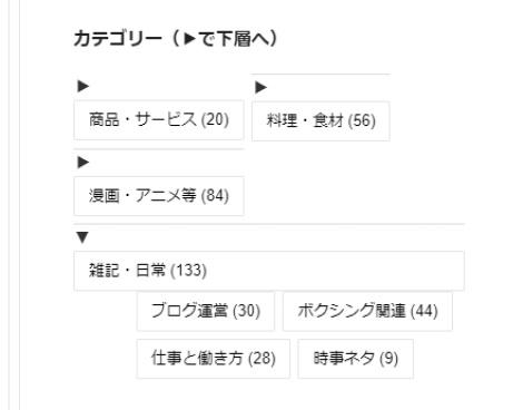 f:id:ayafumi-rennzaki:20200707082455j:plain