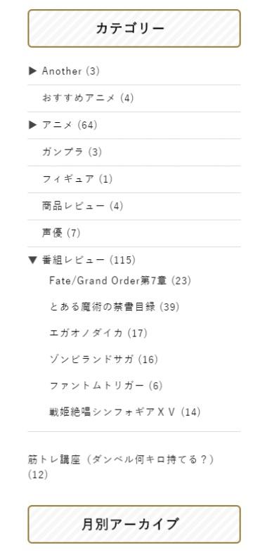 f:id:ayafumi-rennzaki:20200707082907j:plain