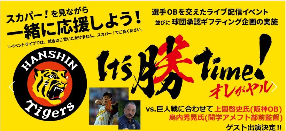 f:id:ayafumi-rennzaki:20200707154949j:plain