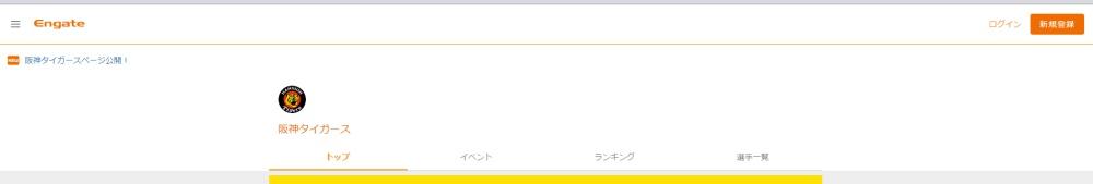 f:id:ayafumi-rennzaki:20200707160114j:plain