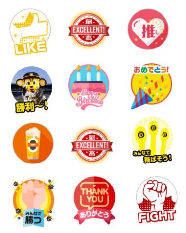 f:id:ayafumi-rennzaki:20200707162502j:plain