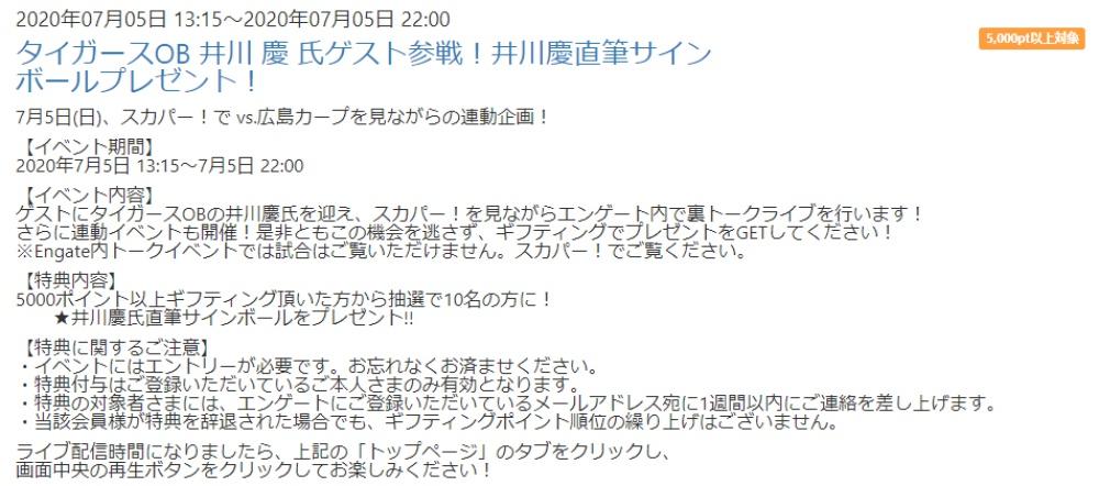 f:id:ayafumi-rennzaki:20200707162722j:plain