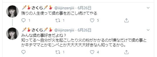 f:id:ayafumi-rennzaki:20200708214337j:plain