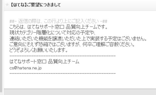 f:id:ayafumi-rennzaki:20200709182855j:plain