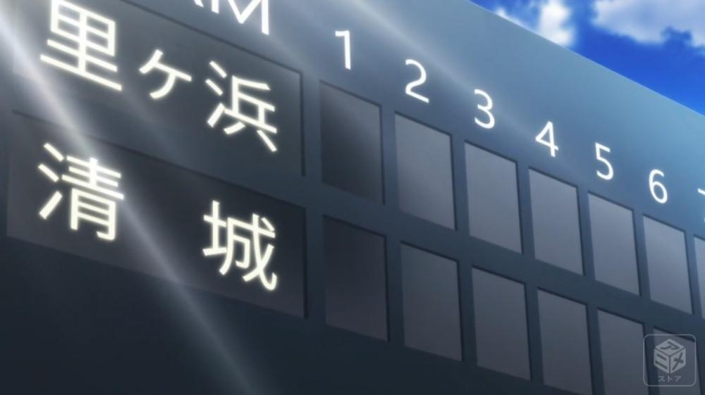 f:id:ayafumi-rennzaki:20200711223424j:plain