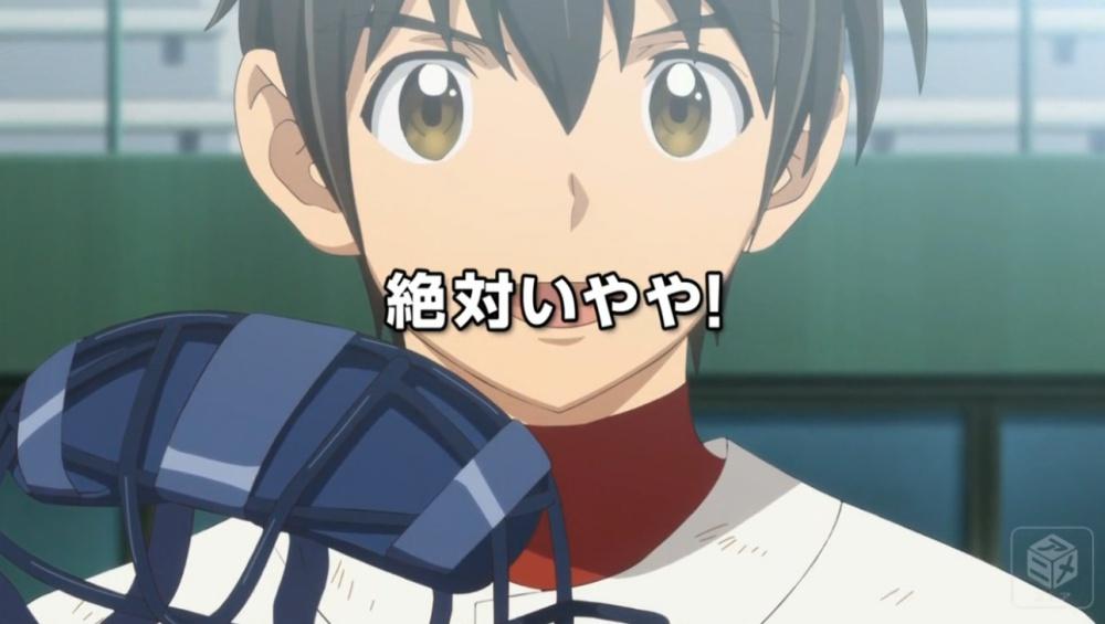 f:id:ayafumi-rennzaki:20200714192127j:plain
