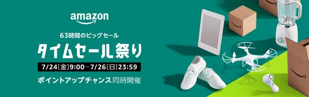 f:id:ayafumi-rennzaki:20200723101147j:plain