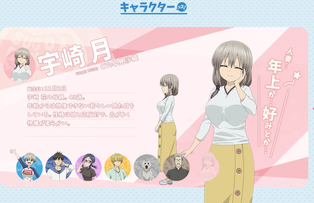 f:id:ayafumi-rennzaki:20200731053845j:plain