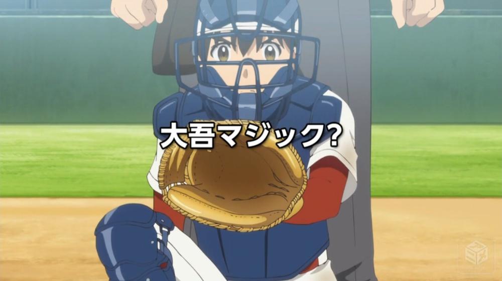 f:id:ayafumi-rennzaki:20200801102917j:plain
