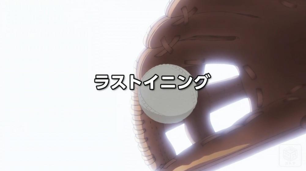 f:id:ayafumi-rennzaki:20200801103012j:plain