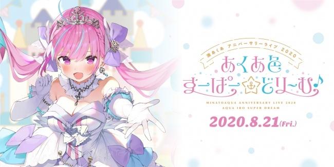 f:id:ayafumi-rennzaki:20200804114914j:plain