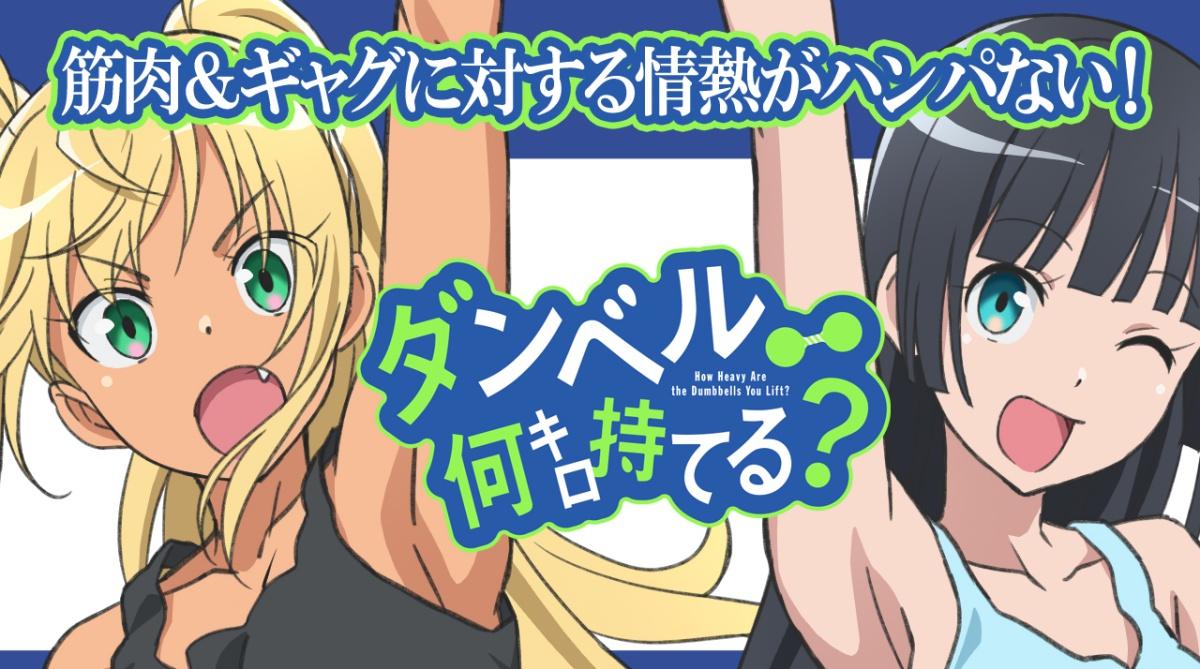 f:id:ayafumi-rennzaki:20200804162810j:plain