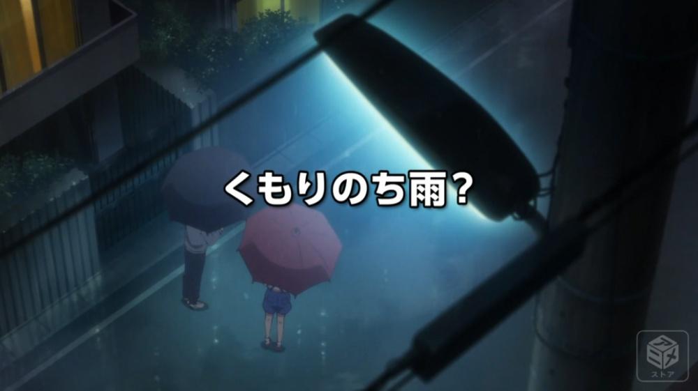 f:id:ayafumi-rennzaki:20200805154718j:plain