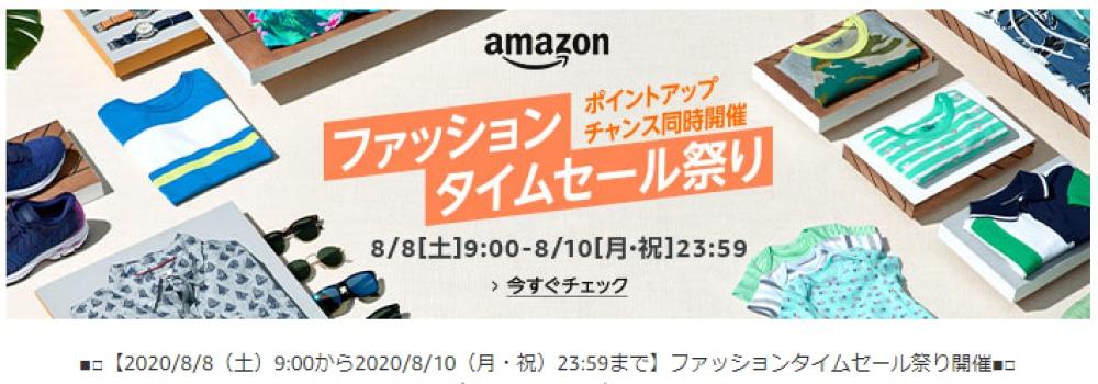 f:id:ayafumi-rennzaki:20200806205227j:plain