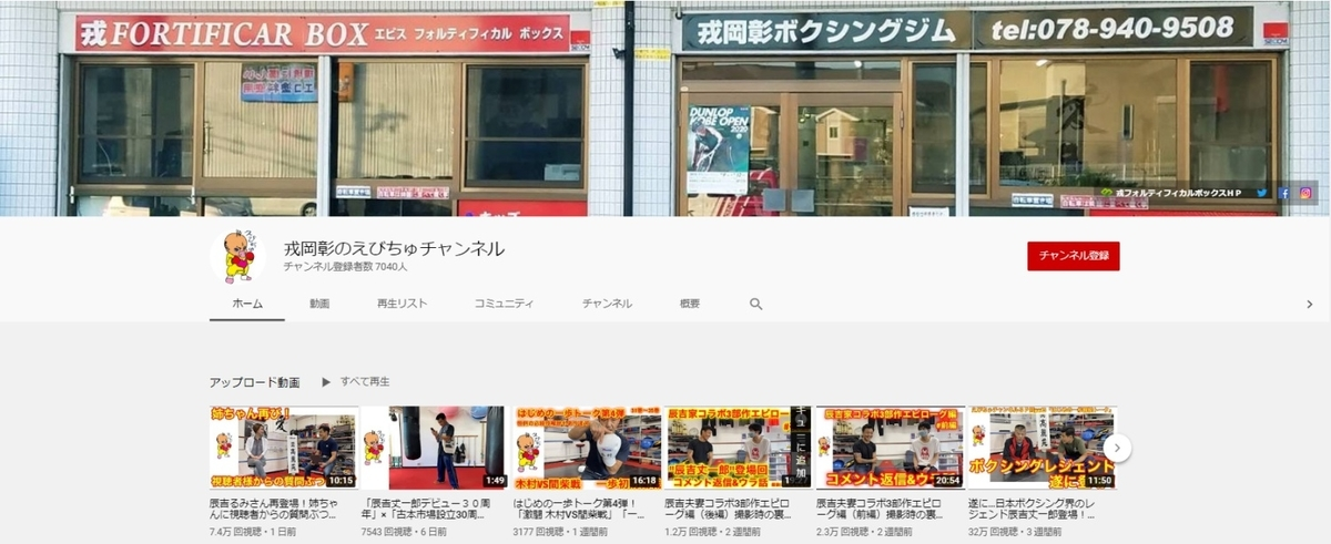 f:id:ayafumi-rennzaki:20200807153355j:plain