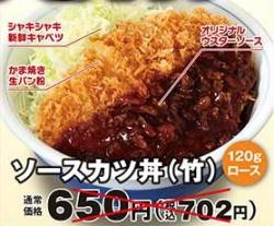f:id:ayafumi-rennzaki:20200809215143j:plain