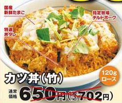 f:id:ayafumi-rennzaki:20200809215302j:plain
