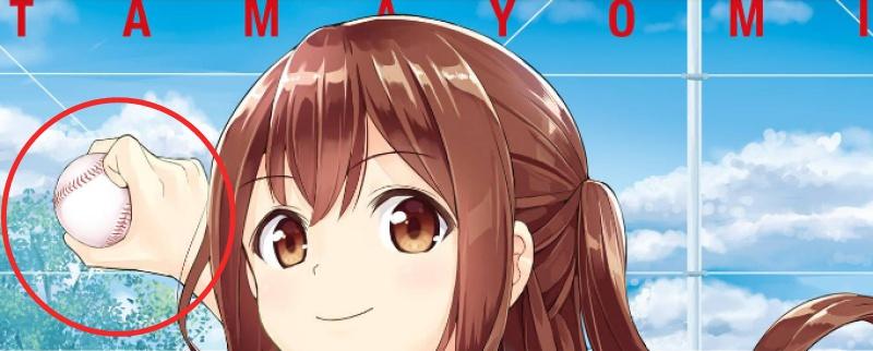 f:id:ayafumi-rennzaki:20200812175229j:plain