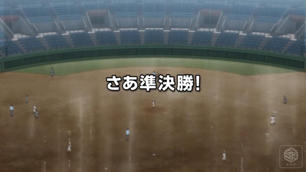 f:id:ayafumi-rennzaki:20200813183553j:plain