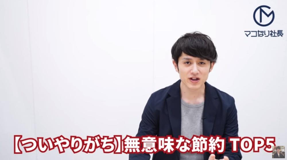 f:id:ayafumi-rennzaki:20200816191745j:plain
